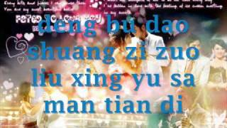 Wu Zhong Ming Ft. Yuan Ruo Lan - Sticky Note With Wishes (with Lyrics)