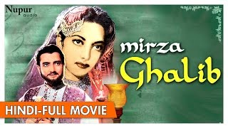 Mirza ghalib 1954 full movie | bharat bhusan, suraiya | old hindi film | nupur audio