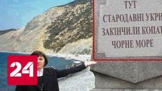 Киев отправил землесос и ледокол-пенсионер углублять Азовское море - Россия 24