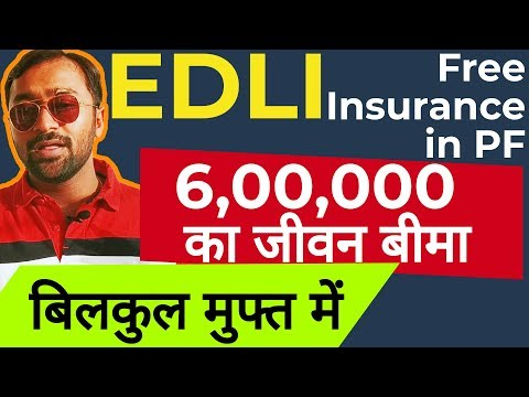 EDLI scheme in EPF | FREE 6 Lakh Rs Life insurance by EPF