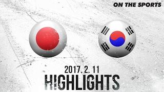 HL | Japan vs Korea | 2017. 2. 11 | KB Euro Ice Hockey Challenge 2017