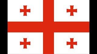 Флаг Грузии.