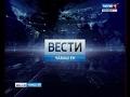 Вести Чăваш ен Вечерний выпуск 26 05 2017 mp3