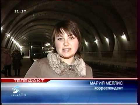 Челябинск Метро В