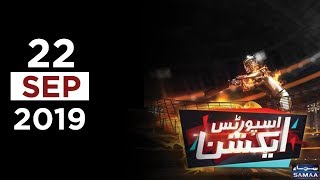 Sports Action With Shoaib Jatt | SAMAA TV | 22 September 2019