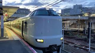 287系特急くろしお25号 和歌山行き 阪和線天王寺駅発車
