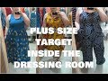 Target Inside the Dressing Room