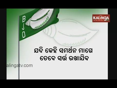 Peoples reacts on Election 2019 vote counting  Mission 19  Kalinga TV
