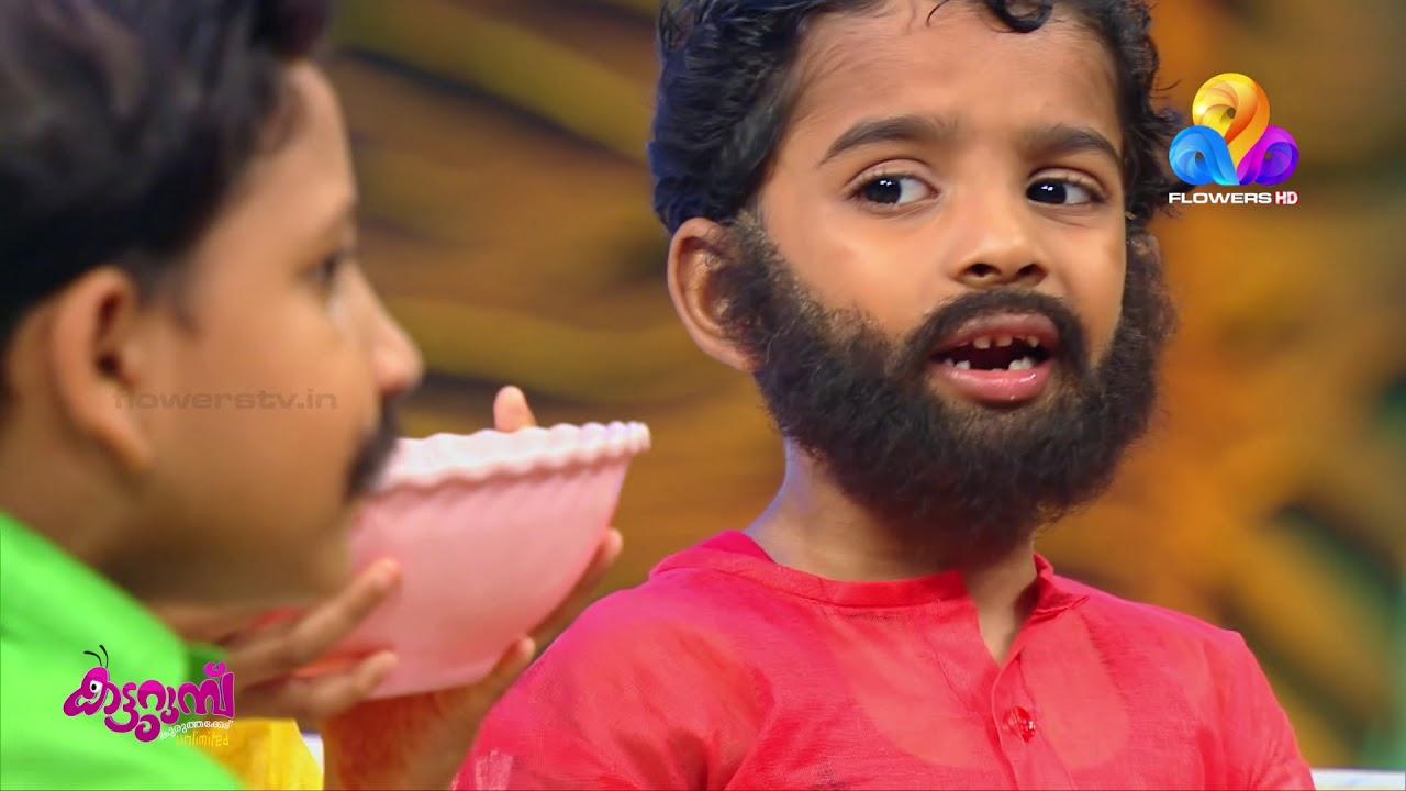 പിള്ളേര് വേറെ ലെവലാണ്..!! പഞ്ചാബി ഹൗസിലെ കിടിലൻ ഡബ് സ്മാഷ് | Katturumbu | Viral Cuts | Flowers