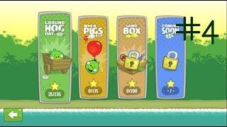 Angry Birds Bad Piggies игра ПЛОХИЕ СВИНКИ онлайн 4 уровень приколов от ЭНГРИ БЕРДЗ