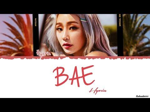 HYOLYN (효린)_ 'BAE' Lyrics [Color Coded_Han_Rom_Eng]
