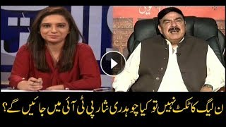 Will Nisar approach PTI if not contested on PML-N ticket?