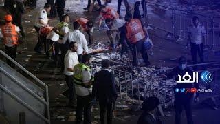 مقتل 44 شخصا على الأقل جراء حادث تدافع في جبل الجرمق شمال إسرائيل