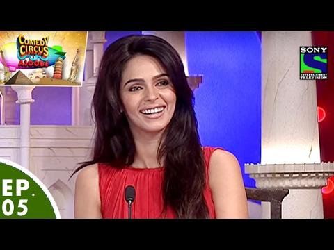 Comedy Circus Ke Ajoobe - Ep 5 - Mallika Sherawat as Special Guest