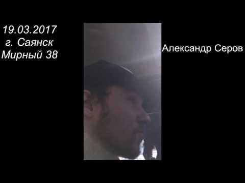 Иркутская обл. г. Саянск. беспредел и безнаказанность сотрудников ДПС  в маленьком городе