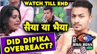 Did Dipika Kakar OVERREACT? |  सैया या भैया Comment By Romil Srishty | Bigg Boss 12 Charcha
