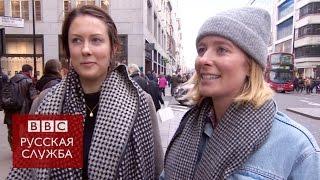 Какой должна быть идеальная женщина - мнение в Москве и Лондоне
