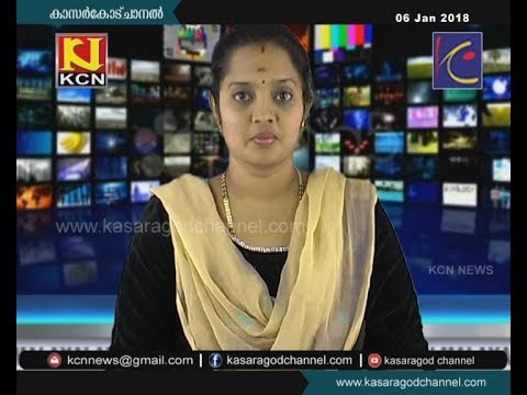 KCN Malayalam News 06 Jan 2018
