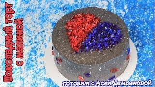Рецепт необыкновенного торта Шоколадный бисквит с малиновым кремом Как украсить торт изомальтом