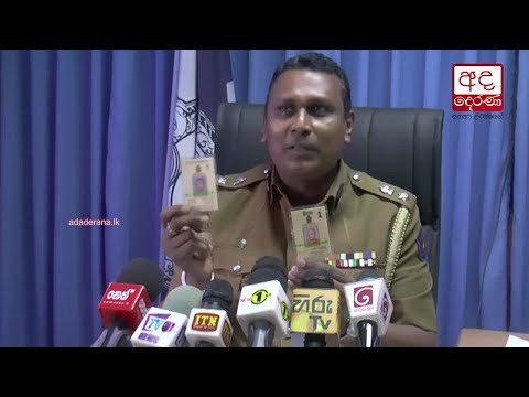 Ven. Arambepola Rathanasara Thero arrested