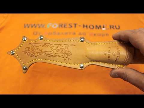Нож Marttiini Lynx Knife 139 рукоять карельская береза лак