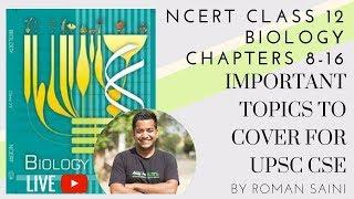 Roman - Important Topics 12th Biology NCERT