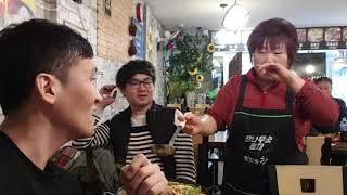 #포항 #생대구탕 #맛집