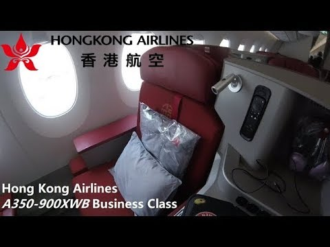 [Flight Review]香港航空Hong Kong Airlines | 商務艙Business Class | HX253 TPE-HKG | A350-900 XWB