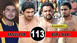 Rasulpur Vs Burj Hari Singh Best Match in Bilaspur (Moga) By Kabaddi365.com