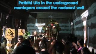 Kanchi Varadarajan at Nadavavi Kinaru_13m 16s thumbnail