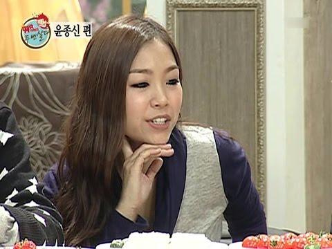 [2008.12.06] 박정현(Lena Park), Talk Show @ 두 번 살다 '윤종신'편