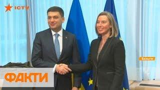 Деньги, Россия и коррупция: темы встречи в Брюсселе