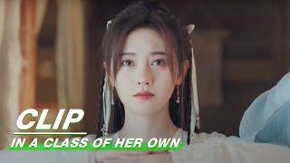 Clip: Finally! Ju Jingyi Chang…