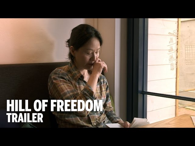 HILL OF FREEDOM Trailer | Festival 2014