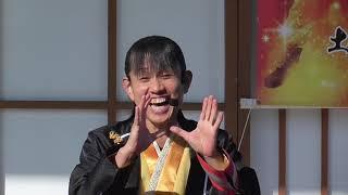 慎太郎さんの前説です 拍手の練習と、コールの練習です.