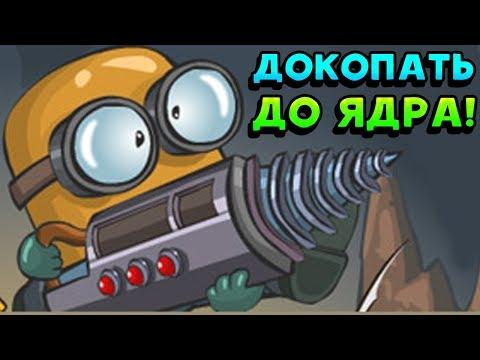 Скачать Discord на русском языке с официального или нашего