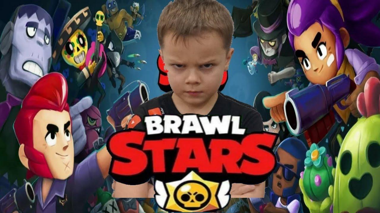 Лови Лайки Games бои ЗАХАРА в Brawl Stars - БРАВЛ СТАРС