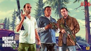 Let's play GTA V PC #36 - Wodna Kradzież