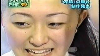 Repeat youtube video 舞台「友情」剃髪式 詰め合わせ