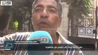 مصر العربية | مغني فرانكو اربيك: اغانى اليومين دول سكافورية
