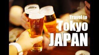 일본 도쿄 여행, Travel to Tokyo, Jap…