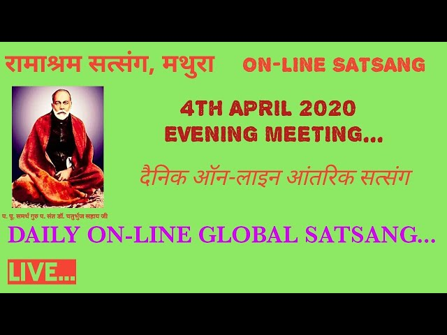 ON-LINE- Daily Satsang- Evening Satsang (4 Apr 2020) Ramashram Satsang, mathura