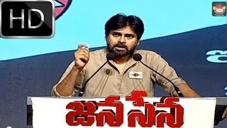 Pawan Kalyan Powerful Dialogues with Jana Sena Party Song HD - Jana Sena Party Launch