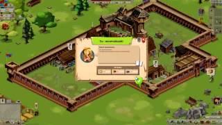 Видео обзор онлайн игры Goodgame Empire