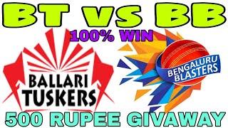 BT VS BB KARNATAKA T20 3rd MATCH  DREAM11 TEAM , PLAYING 11, BELLARY TUSKERS VS BANGALORE BLASTER