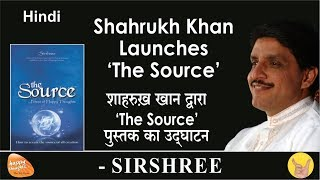 "Shahrukh Khan launches ""The Source.. Power of Happy Thoughts"" in Pune"