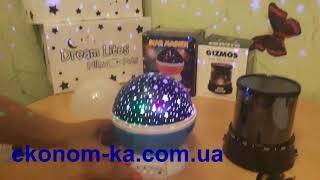 Ночник проектор Стар мастер  – звездное небо в вашей комнате!