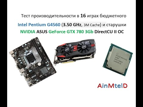 ASUS GeForce GTX 780 Directx 11, 12 intel Pentium G4560 3.5GHz  test game 2016-2017 [60fps 1080p]