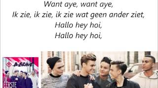 b brave hallo lyrics