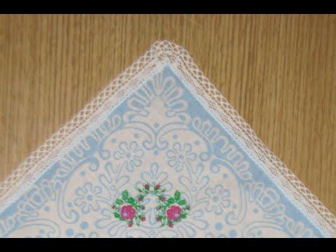 Носовой платок с кружевом